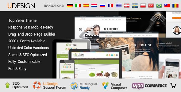 WordPress uDesign Theme